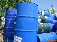 oferta-sprzedazy-beczek-plastikowych-metalowych-paletopojemnikow-10